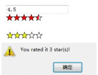 simple AJAX Rating Stars