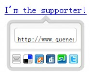 Pretty Digg-style post sharing tool with jQuery