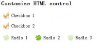Checkbox and Radio control with jQuery